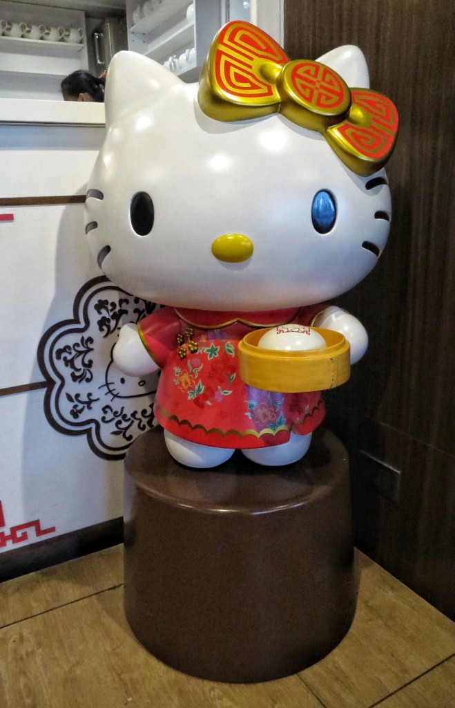 Hello kitty chinese cuisine hong kong just instagram - Cuisine hello kitty ecoiffier ...