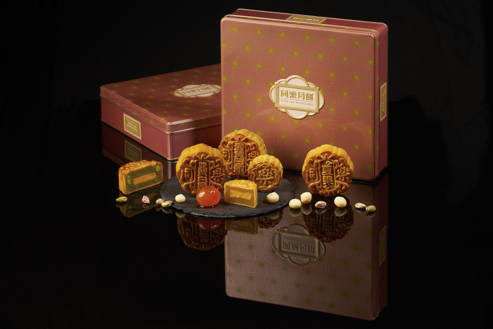Autumn Blossoms - TungLok Mooncakes