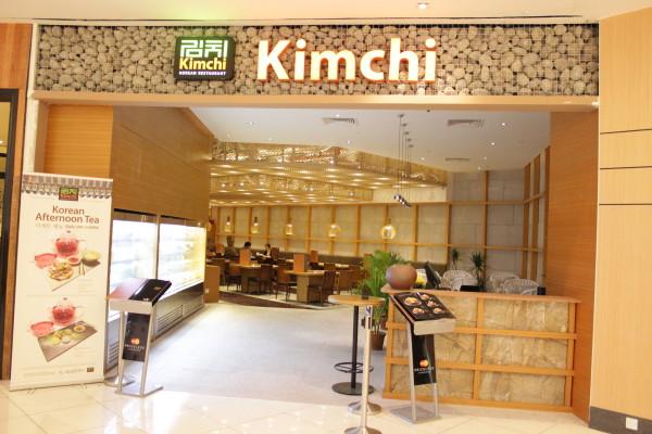 Restaurant Photo (1)