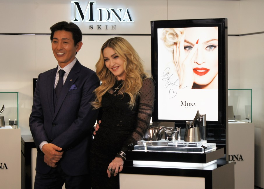 hey_singapore_are_you_ready_for_madonna_and_mdna_skin_2.JPG