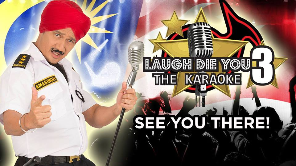 gurmit-singh-to-be-back-as-hero-singh-in-laugh-die-you-the-karaoke-in-july-laugh-die-you