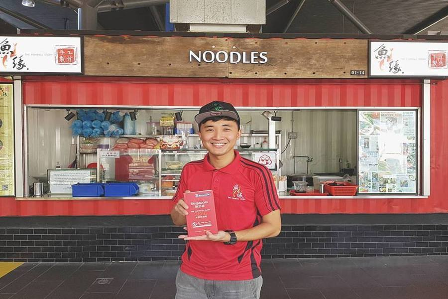 fishball-story-this-is-not-just-another-hawker-story-douglas