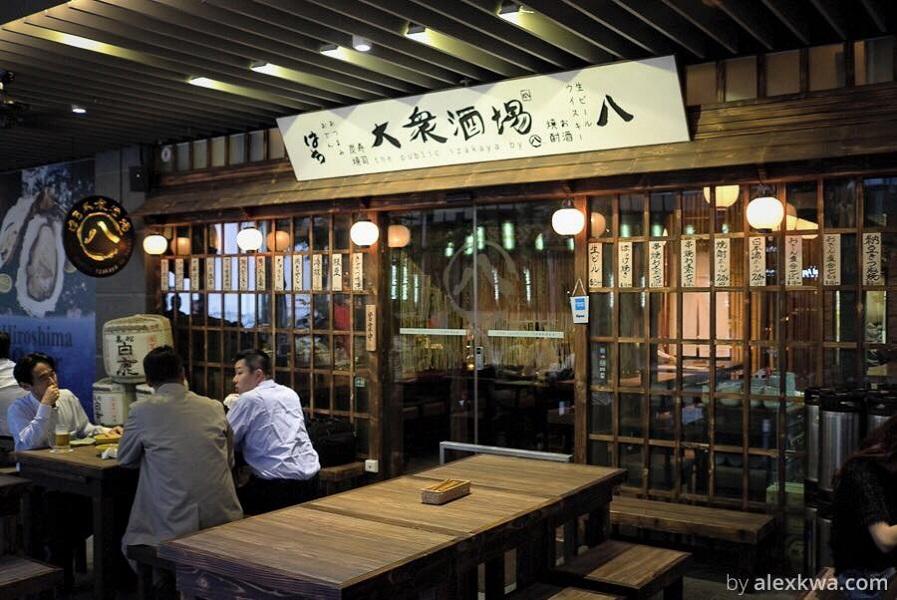 6-must-visit-izakayas-bars-in-singapore-public-izakaya