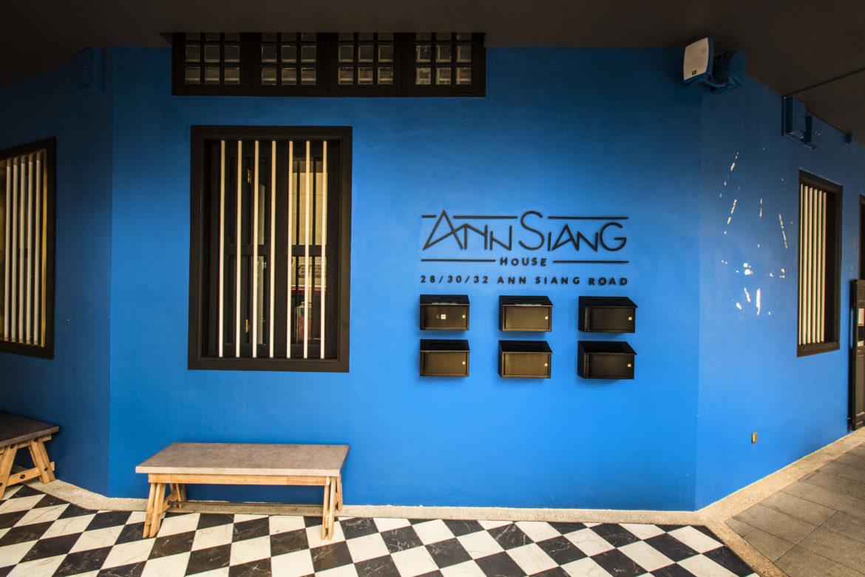 Ann Siang House Singapore Hotel 10